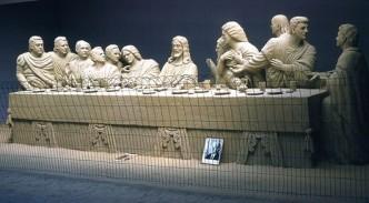 Bible Land Last Supper
