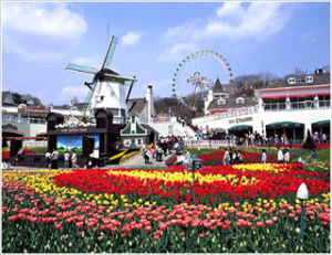 everland-south-korea