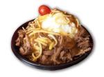 hot beef sundae