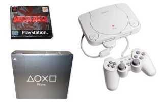 Sony PSone (PS1) ~ 2000