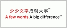 slogan - 花中李^萱谖 - 最美的在心不在远处