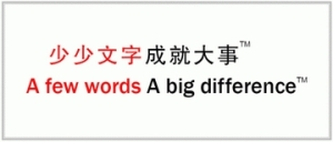 a-few-words-big-difference