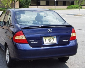 license-plate-FOPEC